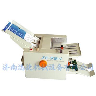 四折盘自动折纸机