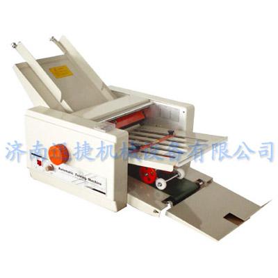 两折盘自动折纸机