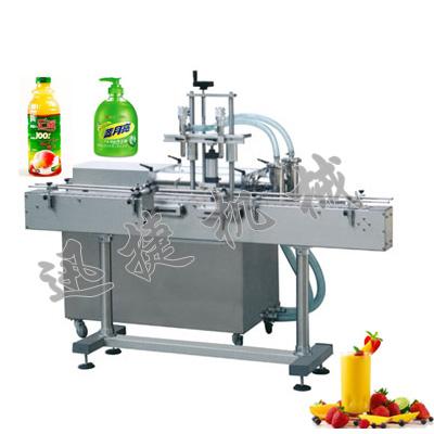 定量液体灌装机