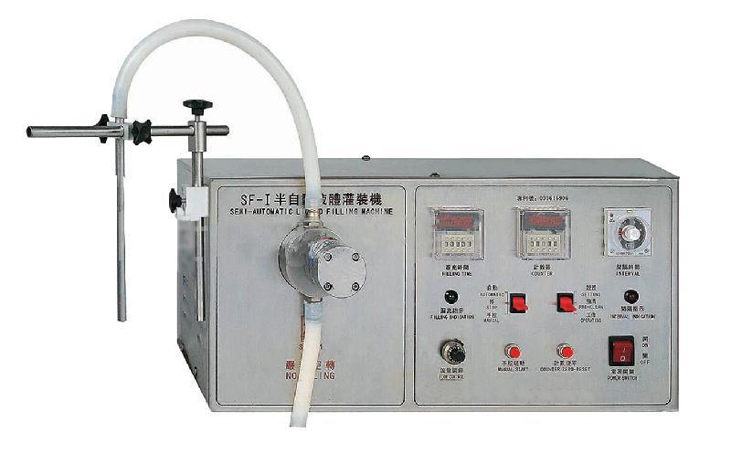 磁力泵小型定量灌装机
